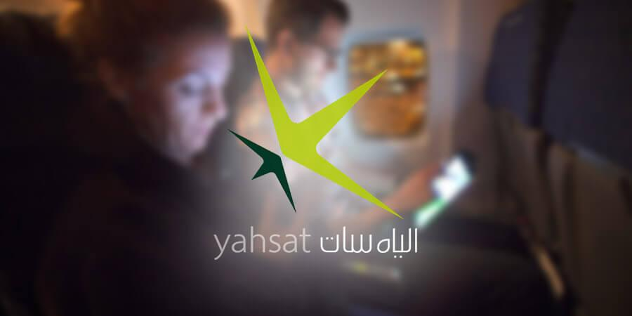Telecom Review - Yahsat successfully trials 50Mbps in-flight