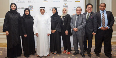 Telecom Review Ajman Digital Government To Host Tra S Uae Hackathon