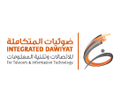 Integrated Dawiyat